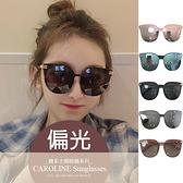《Caroline》年度最新網紅款潮流行時尚百搭明星偏光太陽眼鏡 71389標檢局D74321