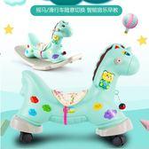 跳跳馬寶寶搖搖馬兒童木馬兩用塑料充氣大號帶音樂多功能二合一寶寶搖馬  wy