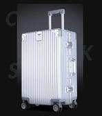 直角行李箱女復古輕便旅行箱小清新密碼男士拉桿箱登機箱萬向輪 居享優品