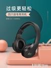 英語四級聽力耳機四六級專用六級FM調頻大學生46級考試耳麥頭戴式 智慧 618狂歡