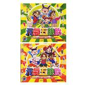 動漫 - 元氣五胞胎全集VCD