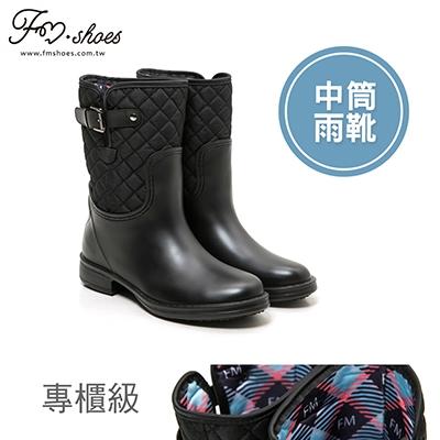 靴.專櫃級菱格拼接中筒雨靴-FM時尚美鞋-JJ.Ginkgo