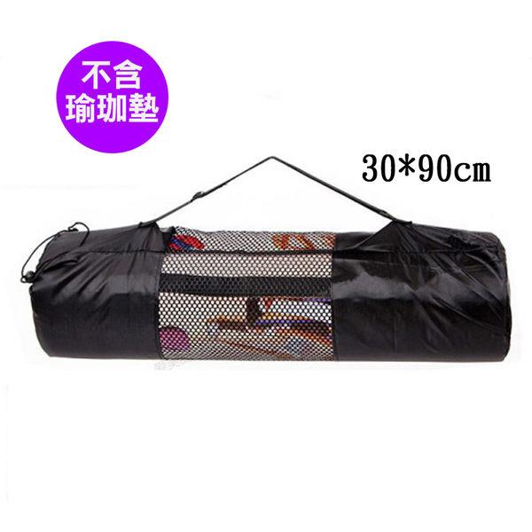 瑜珈墊背包 簡易束口型瑜珈袋 大 收納包 透氣 瑜珈墊收納袋  斜背包 垮包 側包 肩包 手提包 8020