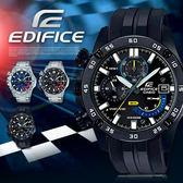 EDIFICE 高科技智慧工藝結晶賽車錶 EFR-558BP-1A CASIO EFR-558BP-1AVUDF