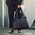 休閒單肩包男士斜挎包手提旅行包運動包健身包行李包青年潮大容量 果果輕時尚NMS