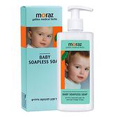 moraz茉娜姿 嬰兒植物精華浴膚乳250ml【佳兒園婦幼館】