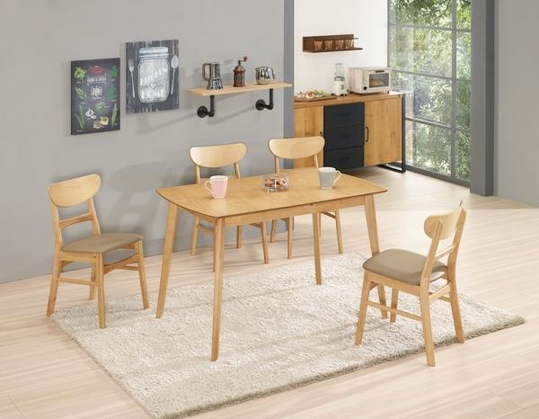 餐桌 MK-953-1 馬爾拉5尺多功能餐桌 (不含餐椅)【大眾家居舘】