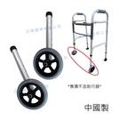 助行器用腳輪 - 前輪使用 定向前進 手力弱不易控制方向者也適用 2入/組 [ZHCN1833]