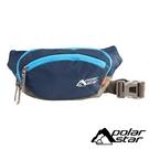 【PolarStar】休閒腰包『寶藍』P18725 露營.戶外.健行.旅遊.旅行.自助旅行.多隔間