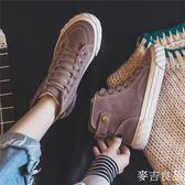 秋冬季新款馬丁靴女短筒加絨短靴學生韓版百搭高幫棉鞋