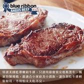 【免運直送】特選美國藍帶嫩肩牛排6片組(150公克/1片)