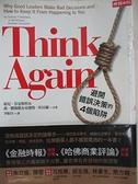 【書寶二手書T3/財經企管_GNS】Think Again-避開錯誤決策的4個陷阱_李振昌, 芬克斯坦&