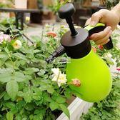 噴壺 1.5L氣壓噴霧器檸檬綠噴水壺灑水壺家庭澆水澆花工具igo 卡菲婭