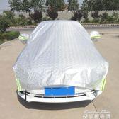汽車遮陽罩半罩車衣防曬隔熱防雨夏季鋁膜棉絨便捷半身半截車套igo  麥琪精品屋