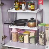 桌面置物架廚房水槽儲物塑料辦公衣冰柜收納分隔板多層整理小架子igo『小淇嚴選』