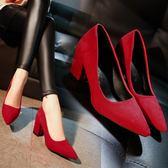全館一件優惠-低跟涼鞋春秋季新品淺口尖頭高跟鞋粗跟甜美女鞋絨面氣質單鞋紅色婚鞋 三色35-39