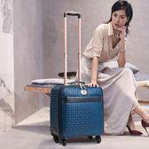 行李箱 商務拉桿箱16寸萬向輪小型旅行箱男女迷你登機箱18寸皮箱橫款BL【巴黎世家】