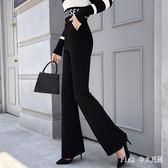 夏新款黑色西褲女高腰彈力修身休閒褲子職業裝寛管女褲 LC983 【Pink 中大尺碼】