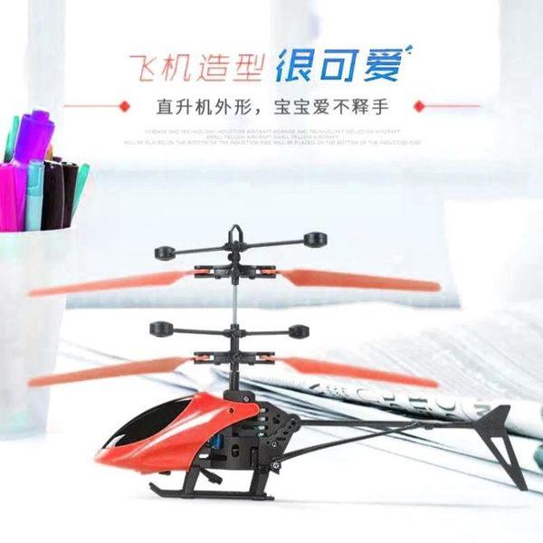遙控飛機充電感應飛行器耐摔懸浮小黃人無人直升機兒童電動玩具