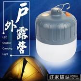 帳篷燈露營燈led充電式戶外強光照明長久超亮野營燈野外營地燈