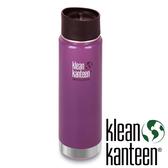 klean kanteen 20oz 寬口不鏽鋼保溫瓶/新型咖啡蓋『紫葡萄』K20VWPCC-WG