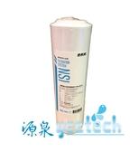 愛惠浦環保水垢抑止劑替換濾心EVB NSI-01