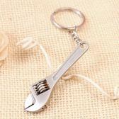 迷你活扳手創意小飾品活口扳手微型活動小扳手子鑰匙扣