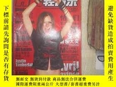 二手書博民逛書店hit輕音樂2003罕見3 ..Y261116