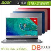 acer 宏碁 Swift 3 SF314-56G 14吋 i5-8265U 1TB 2G獨顯 Win10 FHD 筆電-送4G記憶體+acer無線滑鼠(6期0利率)