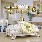 復古電話機座機家用聯通歐式電話無線仿古電話機電信固定有線電話 生活樂事館