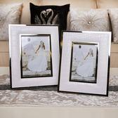 618好康鉅惠 簡約現代禮物婚紗照歐式6寸皮質金屬相框