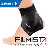 【福健佳健康生活館】 ZAMST FILMISTA 腳踝護具 (原廠公司貨)