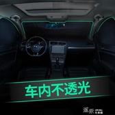 汽車車窗遮陽簾汽車防曬隔熱遮陽擋前擋風遮光簾擋光板車內遮陽檔