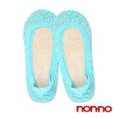 儂儂 春夏必備蕾絲超低淺口後跟止滑隱形襪套(共4色)