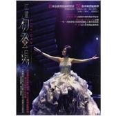 江蕙 初登場 演唱會Live 雙DVD 免運 (購潮8)