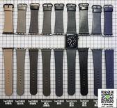 蘋果錶帶 適用蘋果手錶 Apple Watch 4 iwatch表帶 手工制作 牛皮 男女 薇薇