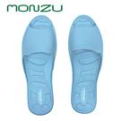 【monzu】滿足零著感室內拖-馬卡龍藍色