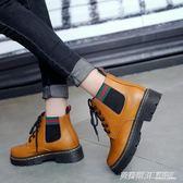 冬季韓版女士短靴子少女馬丁靴英倫風小皮靴初中學生百搭平底單  英賽爾