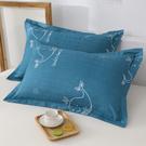 一對裝】全純色枕套水洗棉成人枕頭套單人卡通枕芯套 48x74cm 町目家
