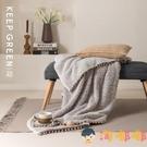 毛毯被子北歐辦公室午睡毯子加厚保暖羊羔絨小毯子【淘嘟嘟】