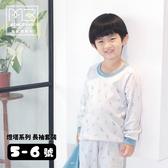 【愛吾兒】米諾娃 Minerva 燈塔系列 長袖套裝 5-6號 (MV2339)