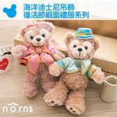 Norns 【東京海洋迪士尼吊飾-復活節緞面禮服】duffy shelliemay Gelatoni 達菲熊 雪莉玫