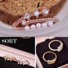 戒指 精緻典雅設計韓國訂製款三層迷你珍珠水鑽開口式戒指【1DDR0034】