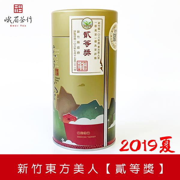 108年夏季新竹縣東方美人茶比賽貳等獎 峨眉茶行