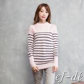 【ef-de】激安 橫紋保暖縮口長袖針織衫(粉紅)