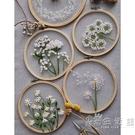 刺繡diy手工自繡材料包學生創意禮物歐式成人初學紗網繡花套件 小時光生活館