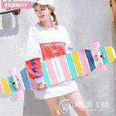 長板滑板初學者成人青少年刷街韓國男女生四輪舞板雙翹抖音滑板車