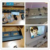 創維電視原裝掛架L-WH02創維酷開全系列32-70寸指定通用掛架支架 自由角落