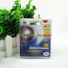肯高UV鏡72 55 49 62 77mm for佳能單眼相機鏡頭 24-105濾鏡 宜品居家