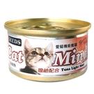 SEEDS愛貓機能餐罐(鮪魚)/85g【...